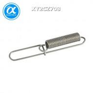 [슈나이더]XY2CZ703 / 트립와이어 스위치-XY2CH / 비상정지 rope-end spring