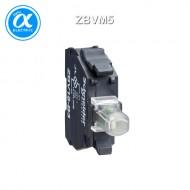 [슈나이더]ZBVM5 /스위치 구성품/LED 황색 AC220V/하모니 XB5&XB4