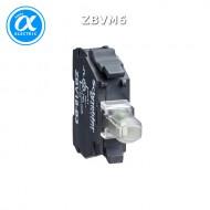 [슈나이더]ZBVM6 /스위치 구성품/LED 청색 AC220V/하모니 XB5&XB4