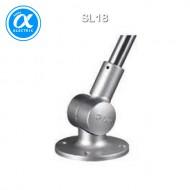 [큐라이트] SL18 /액 세서리 / 알루미늄 재질 타워램프 원형취부대 / 회전각도 조절(15도 간격)