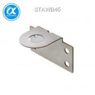 [큐라이트] STAWB45 / 액세서리 / Steel재질 타워램프 수직 취부대