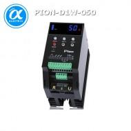 [Pion] PION-D1W-050 / 전력제어기 / SCR Unit / 단상 50A 220V~440V