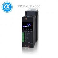[Pion] PION-L13-055 / 전력제어기 / SCR Unit - 단상 Lite / 단상 55A 380V~480VAC 입력 / Fan Cooling