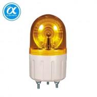 [큐라이트] S60LR / 경고등(Ø60) / 외경 60mm LED 반사경 회전 경고등