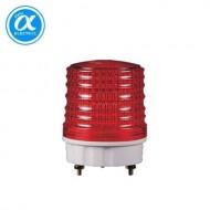 [큐라이트] S50L / 표시등(Ø50) / 외경 50mm LED 점등/점멸 표시등