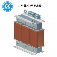 [무어] 869730-H / UL변압기 / MDT 100000-3x480/3x230VAC / P: 1000000VA IN:3x480VAC OUT:3x230VAC - UL인증(UL5085) / 3상-복권