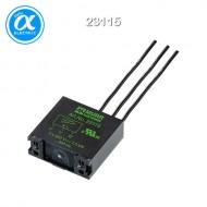 [무어] 23115 / EMC 서프레서 / MOTOR SUPPRESSOR / Varistor, 3x400VAC/7,5kW / RC3BU-VG-3x400/7,5k