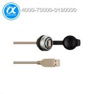[무어] 4000-73000-0180000 / 인터페이스 - 관통형 / MSDD PASS-THROUGH USB 3.0 FORM A, 2.0 M / 관통형 - 1× USB 3.0 (female/male/2.0 m cable) form A