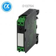 [무어] 512764 / 릴레이 모듈 / RMM 11/24VDC OUTPUT RELAY / IN: 24 VAC/DC - OUT: 250 VAC/DC / 5 A / 1 N/O contact - 12 mm screw-type terminal