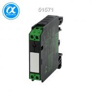 [무어] 51571 / 릴레이 모듈 / RMMER 11/24 AC/DC OUTPUT RELAY / IN: 24 VAC/DC - OUT: 250 VAC/DC / 5 A / 1 N/C contact - 12 mm screw-type terminal