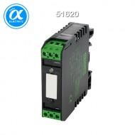 [무어] 51620 / 릴레이 모듈 / RMI 24V AC/DC OUTPUT RELAY / IN: 24 VAC/DC - OUT: 250 VAC/DC / 15 A / 1 C/O contact - 17 mm screw-type terminal