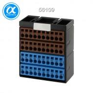 [무어] 56109 / Cube20/액세서리 / POTENTIAL TERMINAL BLOCK BROWN BLUE / BROWN BLUE