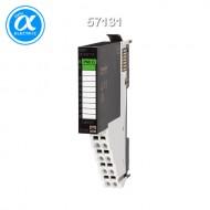 [무어] 57131 / Cube20S/확장모듈-파워모듈 / CUBE20S POWER MODULE / 24VDC + 5VDC/2A / 파워모듈 / 외부 전압 공급 및 내부 회로기판용