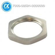 [무어] 7000-08591-0000000 / 플랜지 커넥터/액세서리 / HEXAGONAL NUT M8X0,5 FOR FLANGE PLUG / 플랜지 플러그용 M8 육각 너트