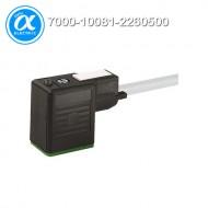 [무어] 7000-10081-2260500 / 밸브 커넥터+케이블 / MSUD VALVE PLUG FORM B 10 MM / PUR 3X0.75 GRAY, 5m