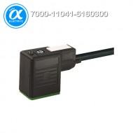 [무어] 7000-11041-6160300 / 밸브 커넥터+케이블 / MSUD VALVE PLUG FORM BI 11MM / PVC 3X0.75 black 3m