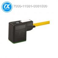 [무어] 7000-11081-0361500 / 밸브 커넥터+케이블 / MSUD VALVE PLUG FORM BI 11MM / PUR 3X0.75 YELLOW, UL/CSA, drag ch 15m
