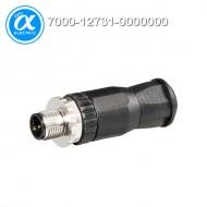 [무어] 7000-12731-0000000 / 커넥터/Signal / M12 MALE 0° SELF WIREABLE SCREW TERMINAL / 5-pol. 0,14 - 1,5mm², 2,5-8mm cable diameter
