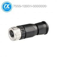 [무어] 7000-12931-0000000 / 커넥터/Signal / M12 FEMALE 0° SELF WIREABLE SCREW TERMINAL / 5-pol. 0,14 - 1,5mm², 2,5-8mm cable diameter