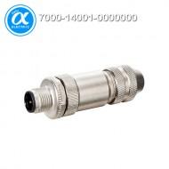 [무어] 7000-14001-0000000 / 커넥터/Data / M12 MALE 0° B CODED SHIELDED WIREABLE SCREW TERM. / 5 POLE max. 0.75mm² 6-8mm PROFIBUS