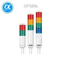 [큐라이트] QTG50L / 시그널 타워램프(Ø50) / Pole 취부형 / 외경 50mm LED 점등/점멸형 타워램프 / Max.85dB 부저음 조절형(선택 사양)