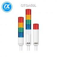 [큐라이트] QTGA50L / 시그널 타워램프(Ø50) / Pole 취부형 / 외경 50mm LED 점등/점멸형 타워램프 / Max.85dB 부저음 조절형(선택 사양)