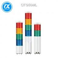 [큐라이트] QTG50ML / 시그널 타워램프(Ø50) / 직부형 / 외경 50mm LED 점등/점멸형 타워램프 / Max.85dB 부저음 조절형(선택 사양)