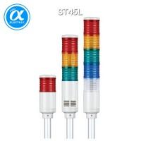[큐라이트] ST45L / 시그널 타워램프(Ø45) / Pole 취부형 / 외경 45mm LED 점등/점멸형 타워램프 / Max.90dB 부저음 고정형(선택 사양)