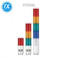 [큐라이트] ST56ML / 시그널 타워램프(Ø56) / 직부형 / 외경 56mm LED 점등/점멸형 타워램프 / Max.90dB 부저음 고정형(선택 사양)