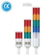 [큐라이트] ST80L / 시그널 타워램프(Ø80) / Pole 취부형 / 외경 80mm LED 점등/점멸형 타워램프 / Max.90dB 부저음 고정형(선택 사양)
