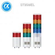 [큐라이트] ST80MEL / 시그널 타워램프(Ø80) / 직부형 / 외경 80mm LED 점등/점멸형 타워램프 / Max.90dB 부저음 고정형(선택 사양)