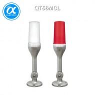 [큐라이트] QT56MCL-BZ / 다색 LED 점등형 타워램프(Ø45) / 1단 7색 신호 타워램프 / 부저타입 / Max.90dB 부저음 고정형(선택 사양)