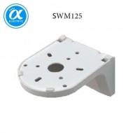 [큐라이트] SWM125 / 액세서리 / 경광등 벽면 직부형 수직 취부대