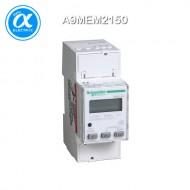 [슈나이더] A9MEM2150 / Acti 9 에너지 계측기 / Acti 9 - Meter / iEM2150 - 230V - 63A with comm Modbus