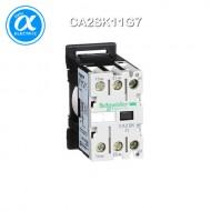 [슈나이더] CA2SK11G7 / Control Relay / 보조계전기 TeSys SK - CA2-SK - 1NO + 1NC - 순시형 - 10A - 코일 120V AC