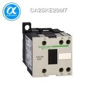 [슈나이더] CA2SKE20M7 / Control Relay / 보조계전기 TeSys SK - CA2-SKE - 2NO – 교번 접점 - 10A - 코일 220V AC
