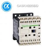 [슈나이더] CA3KN223BD / Control Relay / 보조계전기 TeSys K - CA3-K - 2NO + 2NC - 순시형 - 10A - 코일 24V DC / 스프링 터미널