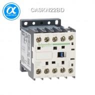 [슈나이더] CA3KN22BD / Control Relay / 보조계전기 TeSys K - CA3-K - 2NO + 2NC - 순시형 - 10A - 코일 24V DC