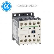 [슈나이더] CA3KN31BD / Control Relay / 보조계전기 TeSys K - CA3-K - 3NO + 1NC - 순시형 - 10A - 코일 24V DC