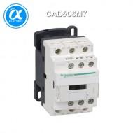 [슈나이더] CAD506M7 / Control Relay / 보조계전기 TeSys D - CAD-506 - 5NO - 순시형 - 10A - 코일 220V AC / 링 터미널