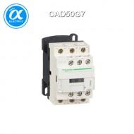 [슈나이더] CAD50G7 / Control Relay / 보조계전기 TeSys D - CAD-50 - 5NO - 순시형 - 10A - 코일 120V AC