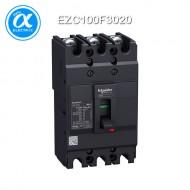 [슈나이더] EZC100F3020 / 배선용차단기(MCCB) / Easypact EZC100F / MCCB / TMD - 20 A - 3P3D
