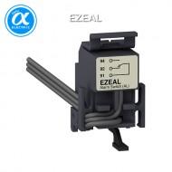 [슈나이더]EZEAL /EasyPact EZC 부속품/EZC250용 알람접점