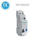 [슈나이더] GF1620U7 / 전자접촉기(MC) / TeSys GF 모듈형 접촉기 / impulse relay - TeSys GF - 16A - 2NO - 230...240V AC 50/60Hz 코일 / [구매단위 12개]