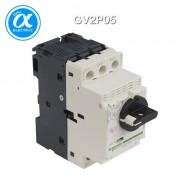 [슈나이더] GV2P05 / 모터보호용차단기 / 모터 회로 차단기 / TeSys GV2-P / 0.63…1A - 3P 3d - 열동자기형 트립유닛