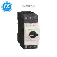 [슈나이더] GV3P25 / 모터보호용차단기 / 모터 회로 차단기 / TeSys GV3-P / 17…25 A - 3P 3d - 열동자기형 트립유닛 - Eeverlink lug