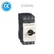 [슈나이더] GV3P40 / 모터보호용차단기 / 모터 회로 차단기 / TeSys GV3-P / 30…40 A - 3극 3d - 열동자기형 트립유닛 - Eeverlink lug