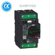 [슈나이더] GV4P115S / 모터보호용차단기 / 모터 회로 차단기 / TeSys GV4 / 115A 3P - 열동 전자식 차단기 - Eeverlink lug