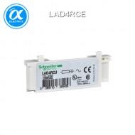 [슈나이더] LAD4RCE / 전자접촉기(MC) 액세서리 / TeSys 접촉기 부속품 / TeSys D / 써프레서 모듈 - RC 회로 - 24...48V AC - 측면 마운팅