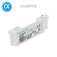 [슈나이더] LAD4RCG / 전자접촉기(MC) 액세서리 / TeSys 접촉기 부속품 / TeSys D / 써프레서 모듈 - RC 회로 - 50…127V ACC - 측면 마운팅